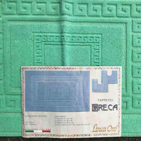 tappeto in spugna verde 45x60cm