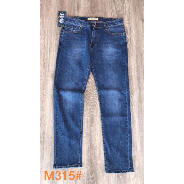jeans da uomo elastico blu